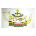 Yellow & Green Teapot Needlepoint Canvas