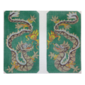 Green Dragons Mirror ImagesNeedlepoint Canvas