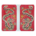 Red Dragons Mirror Images Needlepoint Canvas